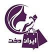 فروشگاه اینترنتی ایران دخت